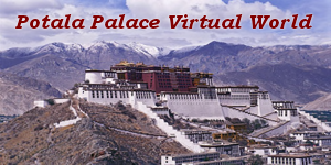 Potala Palace Virtual World